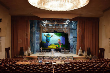 Светодиодный LED экран для сцены